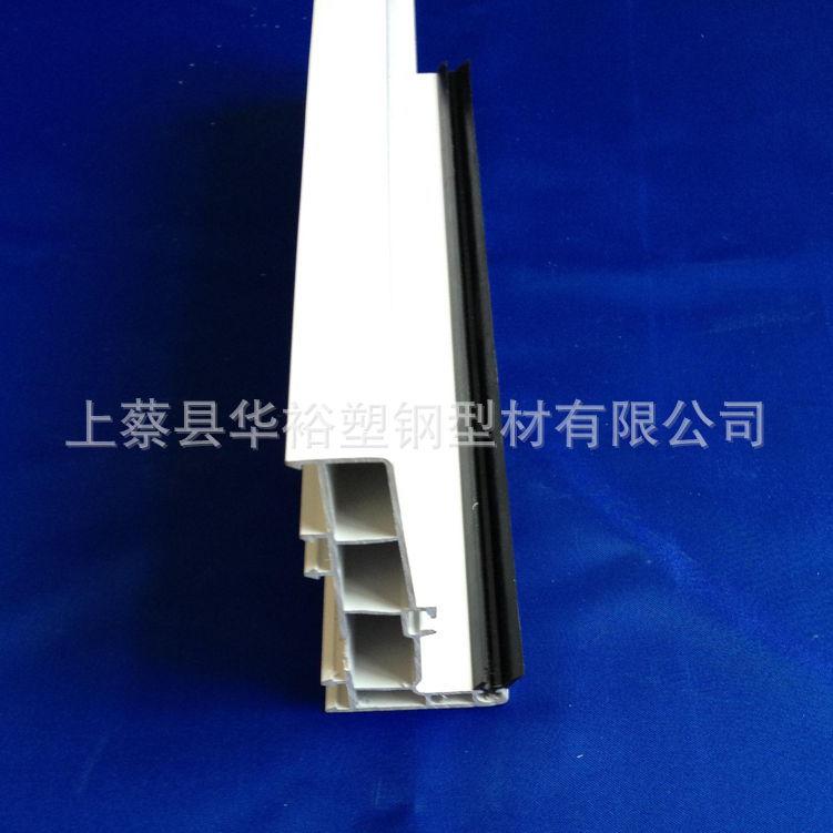 五华县供应华裕高中低档塑钢型材,异型材,挤出型材