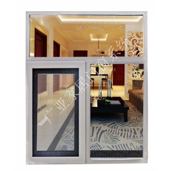 广亚铝材 GRGY75A系列单执手控制窗纱一体内外开节能窗(爆款)