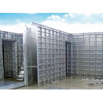 力尔铝业 铝模板